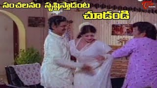 getlinkyoutube.com-Maruthi Rao Spends Lot Of Money To Romance With Jayamalini