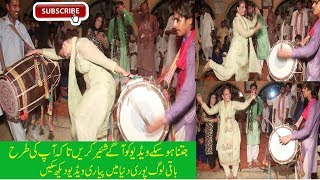 Aj Mur Bahon Dhola Yad | Dhol Mujra | International Dhol Player Zakir Ali Sheikh | By Bataproduction