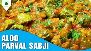 getlinkyoutube.com-How To Cook Aloo Parval Sabji | Easy Cook Indian Food