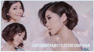 getlinkyoutube.com-3 Different Hairstyles for Short hair using Flat iron