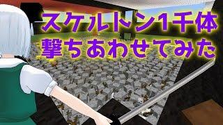 ラストサムライがゆく Minecraft part5.5 やってみ妖夢special