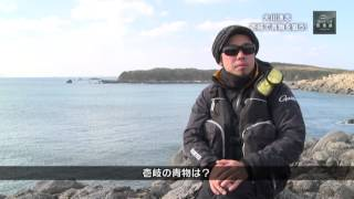 getlinkyoutube.com-フィッシング倶楽部 vol.204 大川漁志 モンスターヒラスズキ!(1)