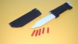 getlinkyoutube.com-Como hacer un cuchillo pistola de papel - Armas Caseras