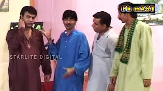 getlinkyoutube.com-Best Of Iftekhar Thakur and Sajan Abbas Stage Drama Full Comedy Clip