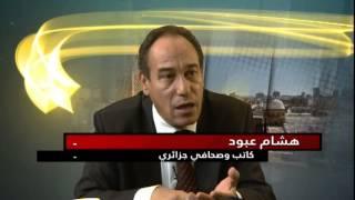 getlinkyoutube.com-نجم الشمال| الجزائر والتحولات الراهنة
