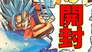 getlinkyoutube.com-【ドラゴンボール超 色紙ART3】シークレット&ベジブル箔押しver狙い!!【これは神引きでしょ】【DRAGONBALL】