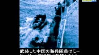 getlinkyoutube.com-中国海軍の流出画像。Secret story