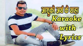 aashuko artha shiva pariyar karaoke ||track with lyrics||new nepali karaoke width=