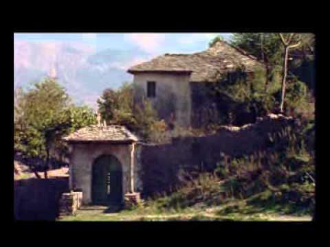 ΗΠΕΙΡΟΣ ΑΡΧΕΓΟΝΟΣ ΕΛΛΑΣ (ΤΟΥΡΚΟΚΡΑΤΙΑ)