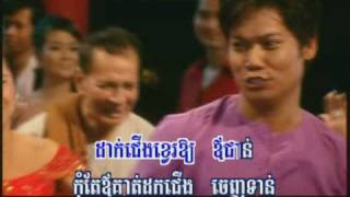 getlinkyoutube.com-Pdei Throng Propun Kwak | Sovath & Sokhim (RHM 99)