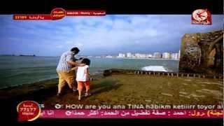 getlinkyoutube.com-كواليس عالشط -محمد وديمة بشارHD