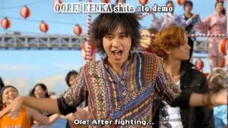 Kamen Rider OOO - Ole Music Video