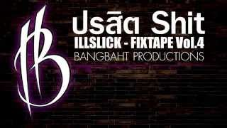 getlinkyoutube.com-ILLSLICK   ปรสิต Shit Fixtape Vol 4) +Lyrics