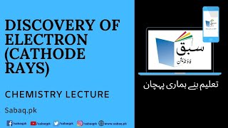 getlinkyoutube.com-Discovery of Electron(Cathode rays)