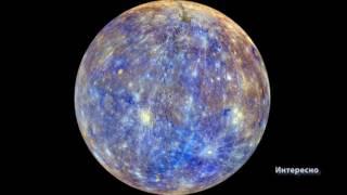 getlinkyoutube.com-Меркурий История открытия каждой планеты солнечной системы