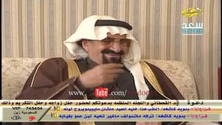 getlinkyoutube.com-سالفه هتيل الدوسري والهاجري مع مقناص الامير سلطان.