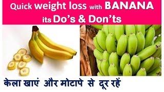 getlinkyoutube.com-केला खाएं और मोटापे से दूर रहें | Quick weight loss with BANANA & its Do's & Don'ts