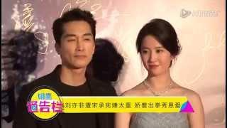 getlinkyoutube.com-Song Seung Hun  Liu Yifei very emotional scene Titanic