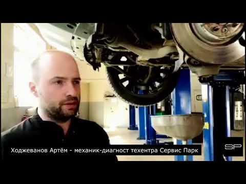 Замена тормозного диска Range Rover Sport - Блог техцентра Сервис Парк