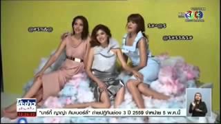 Yaya:เบื้องหลังถ่ายปฏิทินช่อง3 ปี 2559-โต๊ะข่าวบันเทิง 13/10/58