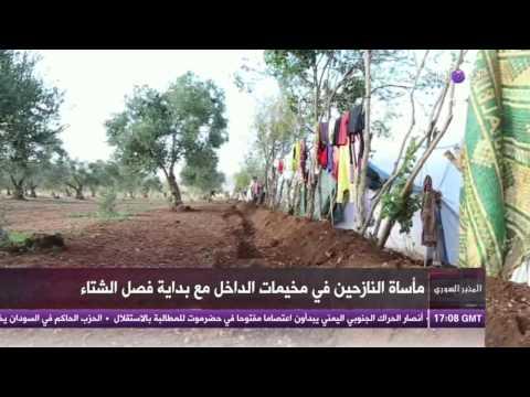 مخيمات الشمال السوري والشتاء المر ..