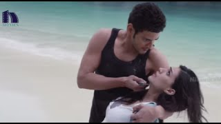 getlinkyoutube.com-Mahesh Babu Teases Kriti Sanon - One (1 Nenokkadine) Tamil Movie Scenes