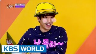 getlinkyoutube.com-How good is Eric at giving out questions? [Happy Together / 2017.01.19]