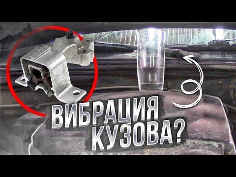Где датчик детонации в Dacia Дастер
