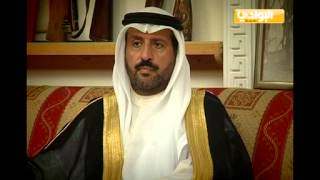 """getlinkyoutube.com-تاريخ قبيلة الظفير في الكويت """"بر الصبية"""""""