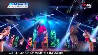 getlinkyoutube.com-영국 '최고 걸그룹' 한국어로 대표곡 발표