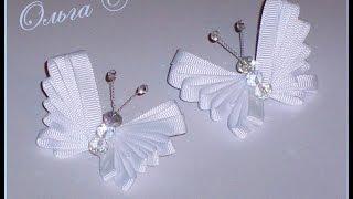 getlinkyoutube.com-Бабочки из лент  Мастер класс