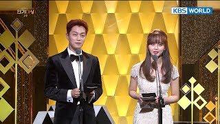 New KBS Drama's Couple Yoon DuJun & Kim SoHyun's MC Chemistry[2017 KBS Drama Awards/2018.01.07]