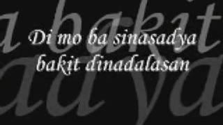 kahit na xcrew lyrics