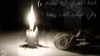 getlinkyoutube.com-ظالم  رضا العبد الله