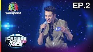 getlinkyoutube.com-เพลง Lay me down - กาย | I Can See Your Voice -TH