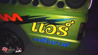 getlinkyoutube.com-DJ BeeR SR   Reggaetonera 138