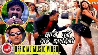 "getlinkyoutube.com-New Nepali Song Mukh Chhopchhau Laajale "" मुख छोप्छौ लाजले"" by Prakash Katuwal & Sarita Karki"