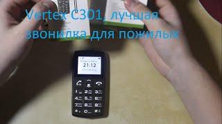getlinkyoutube.com-Бабушкофон Vertex C301 Лучший телефон для пожилых людей