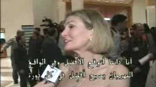 getlinkyoutube.com-Yosra & Mr Syria Abdullah Al Haj يسرا مع ملك جمال سورية عبدالله الحاج