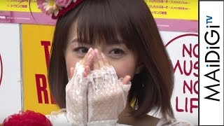 getlinkyoutube.com-小林麻耶、初ライブに感涙!涙声で「温かい拍手に感動」 「ブリカマぶるーす」発売記念イベント2 #Maya Kobayashi #event