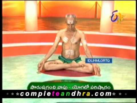 Yoga to treat an Enlarged Prostate 1