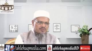 getlinkyoutube.com-দলীলের আলোকে পরকালের বিশ্বাস By Maolana Abdul Gaffar Da.Ba.