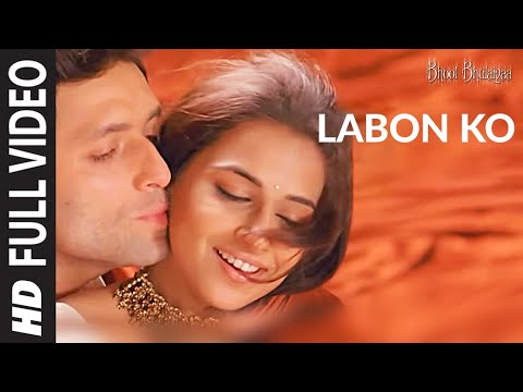 Sakhiya [Full Song] Bhool Bhulaiyaa