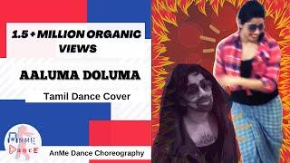 getlinkyoutube.com-Aaluma Doluma | Vedalam | Dappangkuthu DANCE COVER | AnMe