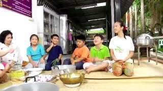 รายการขนมไทยอะไรเอ่ยขนมพระพาย 8 กันยายน 2556