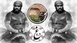 getlinkyoutube.com-Imam Ali, IRAN معجزات امام علي « بريدن و چسباندن دست »؛