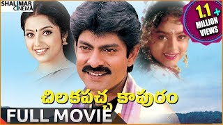 getlinkyoutube.com-Chilakapachcha Kaapuram Telugu Full Movie || Jagapathi Babu, Meena, Soundarya