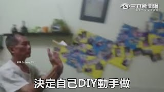 "getlinkyoutube.com-老爸破解8百元紙飛機 靠""掌風""不墜地|三立新聞網SETN.com"