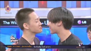 getlinkyoutube.com-นักแสดง Love Sick ตื่นมาคุย 10/04/2015
