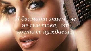 getlinkyoutube.com-Whitney Houston - I Will Always Love You - bg prevod